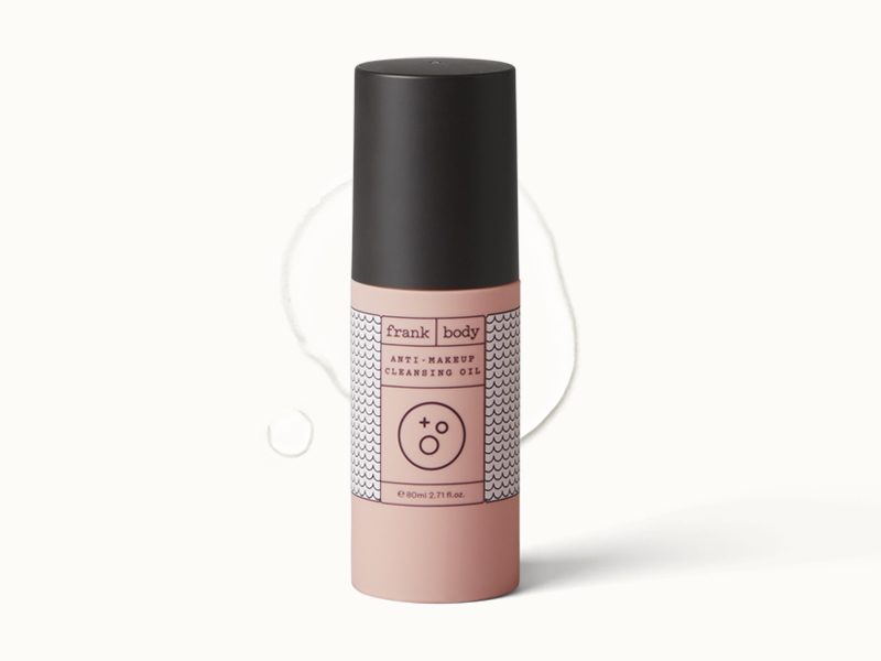 anti makeup cleasning oil